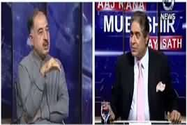 Aaj Rana Mubashir Kay Saath (Iftikhar Durrani Exclusive Interview) – 13th October 2018