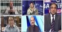 Aaj Rana Mubashir Kay Saath –(Is Governor Punjab Not Satisfied) - 10th November 2018