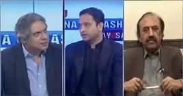 Aaj Rana Mubashir Kay Saath (JIT Report) – 5th January 2019