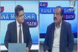 Aaj Rana Mubashir Kay Saath (Karachi Ki Sorat e Haal) – 26th January 2019