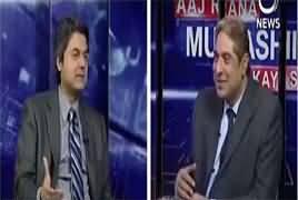 Aaj Rana Mubashir Kay Saath (Karachi Ki Voters) – 24th April 2018