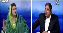 Aaj Rana Mubashir Kay Saath (Karachi Saaf Kaise Hoga) – 30th August 2019