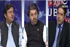 Aaj Rana Mubashir Kay Saath (Kia Election Waqt Per Honge?) – 3rd April 2018