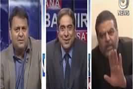 Aaj Rana Mubashir Kay Saath (Kia Elections Waqt Per Honge?) – 21st February 2018