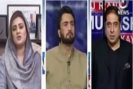 Aaj Rana Mubashir Kay Saath (Kia Halat Kharab Ho Sakte Hain) – 4th April 2018