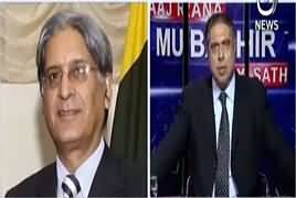 Aaj Rana Mubashir Kay Saath (Kia Nawaz Sharif Ko Saza Hogi) – 7th May 2018