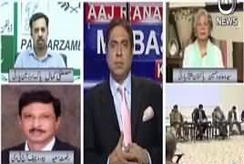 Aaj Rana Mubashir Kay Saath (Load Shedding in Karachi) – 20th April 2018