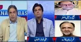 Aaj Rana Mubashir Kay Saath (London Mein Arif Naqvi Giraftar) – 12th April 2019