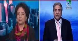 Aaj Rana Mubashir Kay Saath (Masla e Kashmir) – 11th August 2019