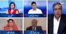 Aaj Rana Mubashir Kay Saath (Masla Kashmir, Other Issues) – 9th August 2019