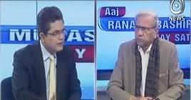 Aaj Rana Mubashir Kay Saath (Mini Budget Kaisa Raha) – 25th January 2019