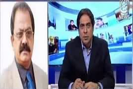 Aaj Rana Mubashir Kay Saath (Model Town Report) – 21st September 2017