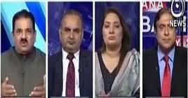 Aaj Rana Mubashir Kay Saath (Money Laundering Case) – 18th October 2018