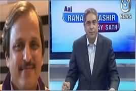 Aaj Rana Mubashir Kay Saath (MQM Taqseem) – 8th February 2018