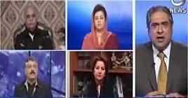 Aaj Rana Mubashir Kay Saath (NAB Per Tanqeed) – 15th February 2019