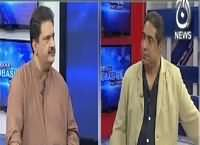 Aaj Rana Mubashir Kay Saath (Nabil Gabol Exclusive) – 30th January 2016