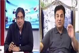 Aaj Rana Mubashir Kay Saath (Naeem Bukhari Exclusive) – 11th September 2017