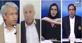 Aaj Rana Mubashir Kay Saath (Nawaz Sharif's Plea Rejected) – 3rd May 2019