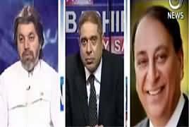 Aaj Rana Mubashir Kay Saath (Nawaz Sharif Statement) – 14th May 2018