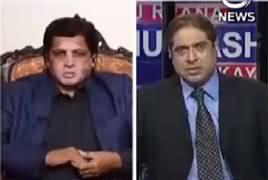 Aaj Rana Mubashir Kay Saath (New Head of PMLN) – 26th February 2018