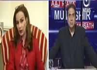 Aaj Rana Mubashir Kay Saath (Opposition Ka Maqsad) – 4th May 2016