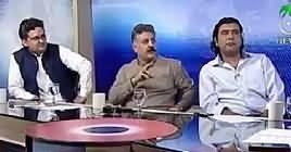 Aaj Rana Mubashir Kay Saath (Opposition Ki Nakami) – 2nd August 2019