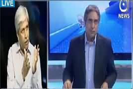 Aaj Rana Mubashir Kay Saath (Pakistan Ki Qurbanian) – 7th September 2017