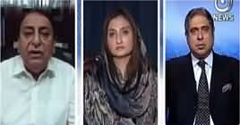Aaj Rana Mubashir Kay Saath (Pakistan's Issues) – 31st August 2019