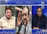 Aaj Rana Mubashir Kay Saath (Pervez Musharraf Exclusive) – 3rd October 2015