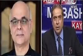 Aaj Rana Mubashir Kay Saath (PMLN Vs Judiciary) – 16th April 2018