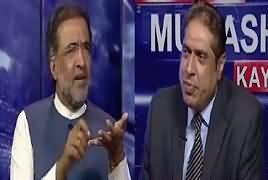 Aaj Rana Mubashir Kay Saath ((PPP Ka Target Kia) – 21st April 2018