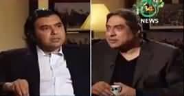 Aaj Rana Mubashir Kay Saath (PPP, PMLN Getting Closer) – 24th March 2019