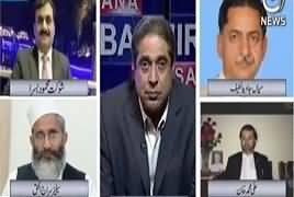 Aaj Rana Mubashir Kay Saath (PPP's Power Show in Sindh) – 18th October 2017