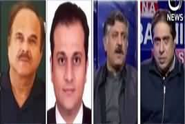 Aaj Rana Mubashir Kay Saath (PPP's Revival) – 6th December 2017