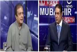 Aaj Rana Mubashir Kay Saath (President Election) – 25th August 2018