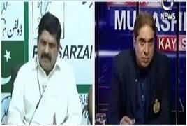 Aaj Rana Mubashir Kay Saath (PSP Ka Mustaqbil) – 18th April 2018