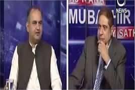 Aaj Rana Mubashir Kay Saath (Ramesh Kumar Exclusive Interview) – 10th April 2018