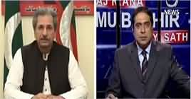Aaj Rana Mubashir Kay Saath (Shafqat Mehmood Exclusive) – 26th August 2018