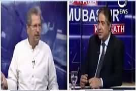 Aaj Rana Mubashir Kay Saath (Shafqat Mehmood Interview) – 29th September 2018