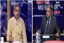 Aaj Rana Mubashir Kay Saath (Shahid Khaqan Abbasi Interview) – 8th December 2018