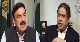 Aaj Rana Mubashir Kay Saath (Shaikh Rasheed Exclusive Interview) – 5th April 2019