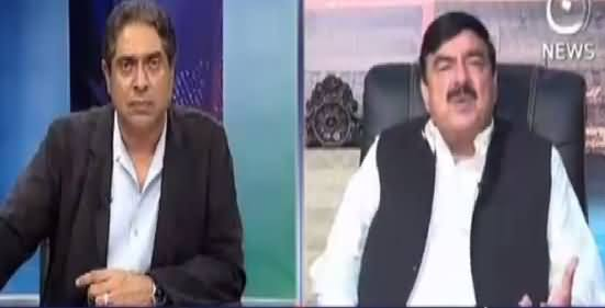 Aaj Rana Mubashir Kay Saath (Sheikh Rasheed Ahmad Exclusive Interview) – 30th May 2016
