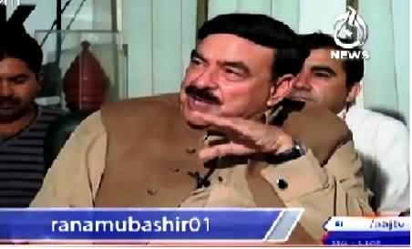 Aaj Rana Mubashir Kay Saath (Sheikh Rasheed Exclusive Interview) – 4th October 2015