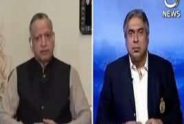 Aaj Rana Mubashir Kay Saath (Shoaib Suddle Exclusive Interview) – 24th August 2019