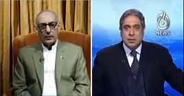 Aaj Rana Mubashir Kay Saath (Should Pakistan Recognize Israil?) – 1st February 2019