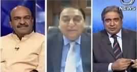 Aaj Rana Mubashir Kay Saath (Siasi Mahaz Arai) – 3rd February 2019