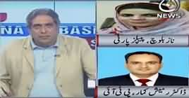 Aaj Rana Mubashir Kay Saath (Sindh Hakumat Ka Future) – 18th January 2019