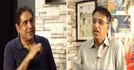 Aaj Rana Mubashir Kay Saath (Special Talk With Asad Umar) – 11th July 2018