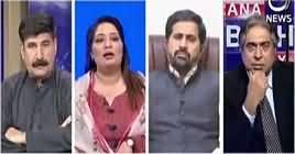 Aaj Rana Mubashir Kay Saath (TLP Ke Sath NRO?) – 9th November 2018