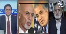 Aaj Rana Mubashir Kay Saath (US Afghan Peace Talks) – 27th January 2019